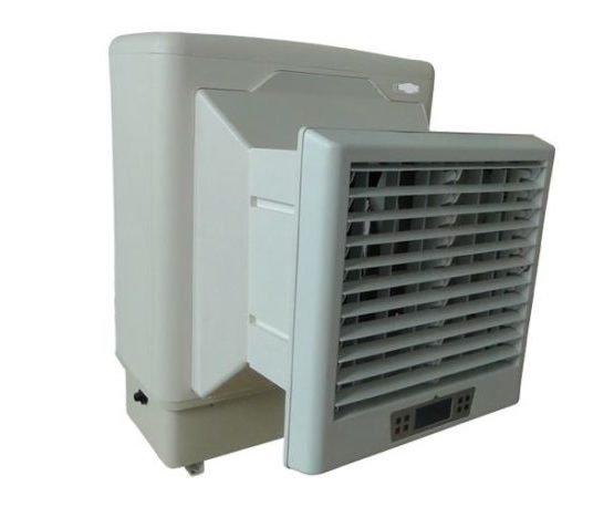Window Evaporative Air Cooler